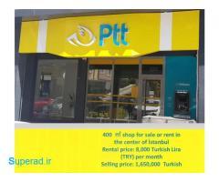 فرصت ویژه برای اخذ شهروندی و پاسپورت ترکیه به همراه درامد زایی