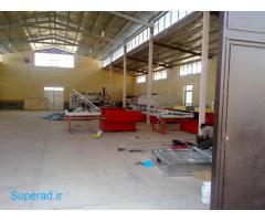 رهن اجاره و فروش سالن تولیدی لوکس برای تمام مشاغل