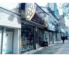 فروش مغازه در آبرسان