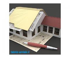 فروش زمین بزرگ 2700 متری یا معاوضه باحیاط یا آپارتمان در تبریز